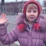 Девочка Лиза и Центр Э