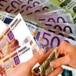Почему укрепляется рубль и что с ним будет в следующем году