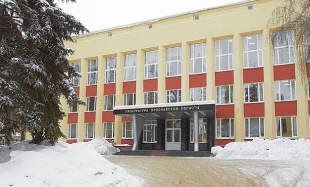 Новости борьбы с коррупцией в Ярославле