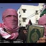 ИслаМская инквизиция