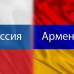 Трагедия в армянском Гюмри